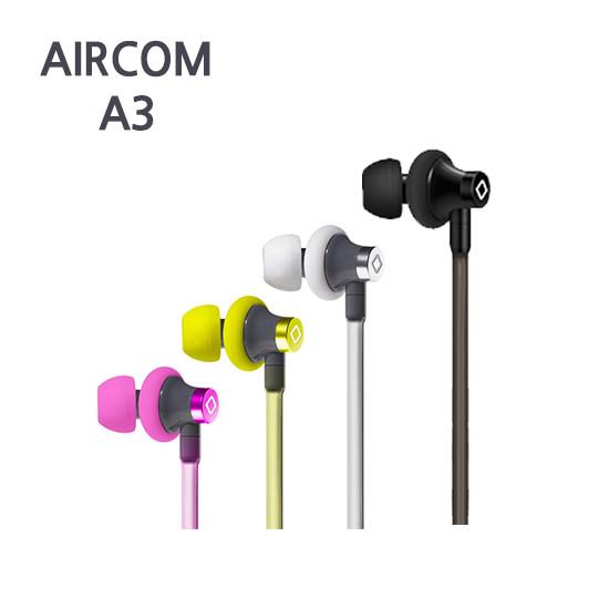 [X-BLUE]AIRCOM A3  電磁波遮断耳机