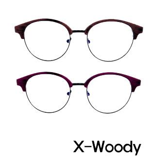 [X-BLUE]X-Woody PC 蓝色遮光眼镜