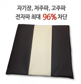 [X-BLUE]Bloc Cushion 集团靠垫坐垫靠垫块,块电磁波