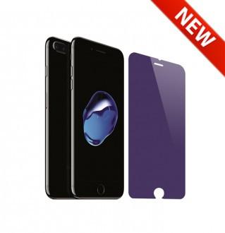 [X-BLUE]Apple iPhone 7 抗蓝光钢化膜
