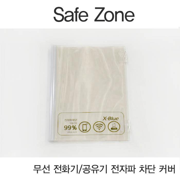[X-BLUE]Safe Zone 全区无线电话/路由器覆盖