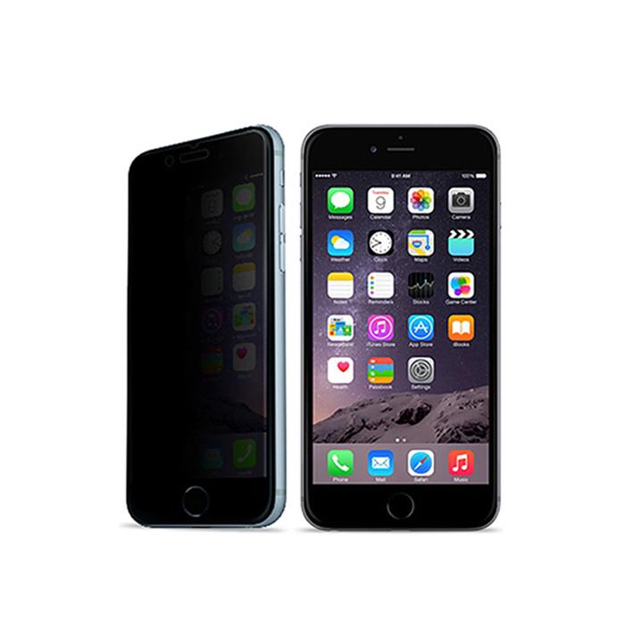 [X-BLUE]Apple iPhone 6/6S 隐私保护钢化膜