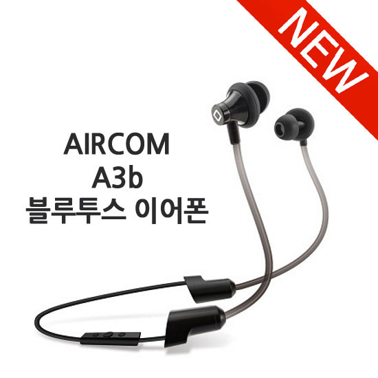 [X-BLUE]Aircom A3b 蓝牙耳机