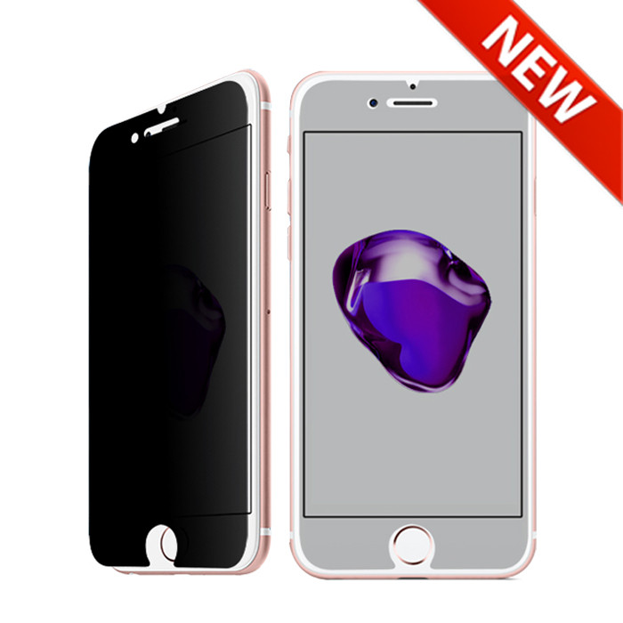 [X-BLUE]Apple iPhone 7plus 隐私保护钢化膜