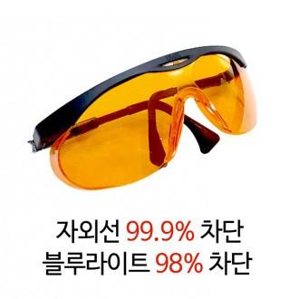50 - [X-BLUE]UVEX 蓝色遮光眼镜