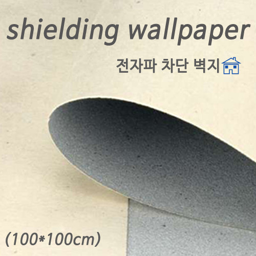 455905 - shelding wallpaper 쉘딩 벽지 (HF + LF)